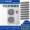 天津海尔中央空调RFC226MXS-ARFC226MXS-A一拖七 中央空调一拖多 8匹变频一拖七 1级能效