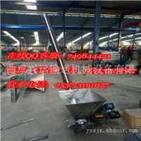 不锈钢倾斜式大角度螺旋输送机 曲阜兴运厂家批量生产