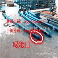曲阜兴运机械批量定制倾斜管式化工粉料提升机