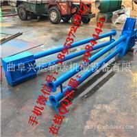 兴运厂家非标定制管链粉煤灰加长输送机