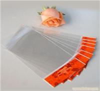 义乌加工PVC袋