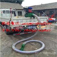 质优价廉车载软管吸粮机规格型号