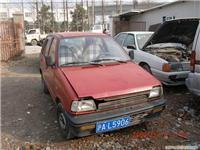 上海牌照汽车回收/上海牌照汽车回收价格/上海牌照汽车回收公司