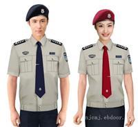 南京保安服