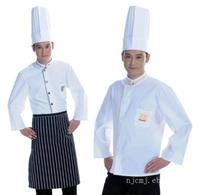 南京厨师服