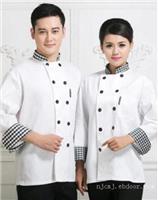 南京厨师服定做