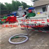 福建省龙海市 五谷杂粮便携式移动车载吸粮机