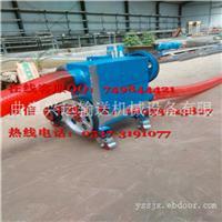 车载式螺旋软管吸粮机 福建省邵武市每小时6吨车载吸粮机
