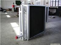 翅片式表冷器 翅片式空调表冷器