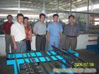 南京电力公司