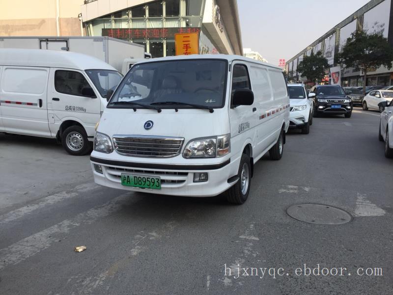 上海南京金龙电动车