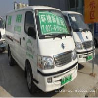 上海南京金龙纯电动车