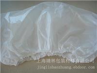 上海防尘塑料袋