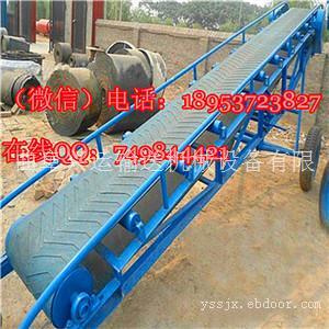 欢迎来厂定制多规格皮带输送机 大倾角煤粉沙子上料传送机