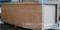 上海大型机械包装袋