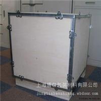 上海出口大型机械包装木箱