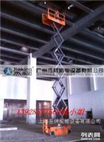 上海曲臂高空操作车出租