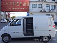 上海物流电动面包车租赁电话
