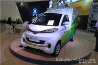 上海电动物流商用车价格