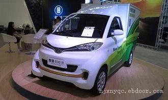 上海物流电动商用车/出租电话