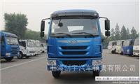 上海解放半挂汽车_厂家