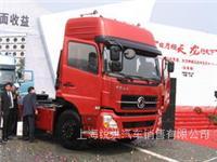 上海东风重卡商用车热线