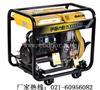 小型柴油发电机伊藤5KW