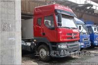 上海东风商用半挂车_价格