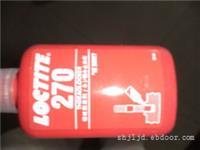 上海汉高乐泰胶水-电话热线