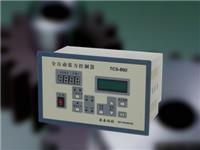 TCS-B92全自动张力控制器