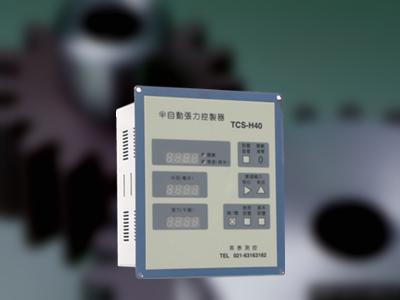 TCS-H40半自动张力控制器