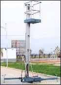 单桅柱铝合金升降机