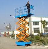 自行伸缩台面式升降台