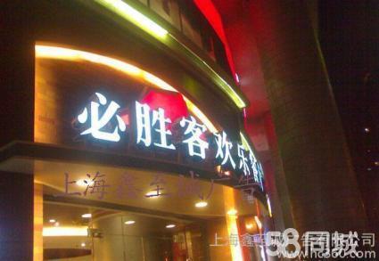 南京市建筑施工照明设计、南京市楼宇照明工程设计、南京市展厅灯光照明工程