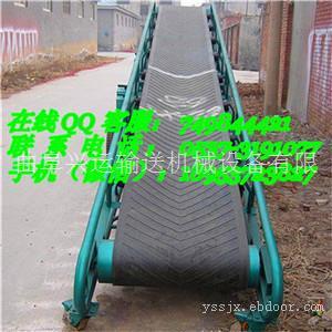 山东省招远市 电动装/卸车输送机 10米粮食皮带机