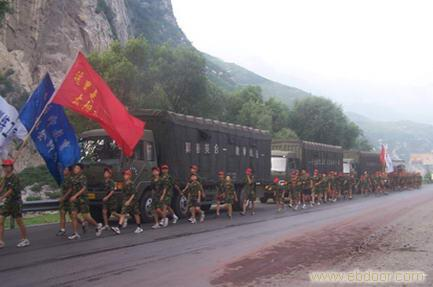 北京戒网瘾