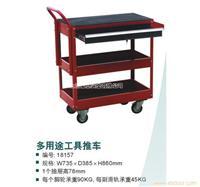 多用途工具车,上海多用途工具车,上海南汇工具车,工具车定制,上海工具车,上海浦东工具车制造,上海工具车定
