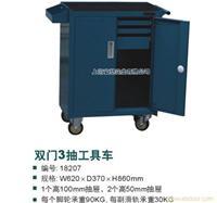 双门3抽工具车,上海双门工具车,上海工具车,上海工具车生产,上海工具车制造,上海浦东工具车制造