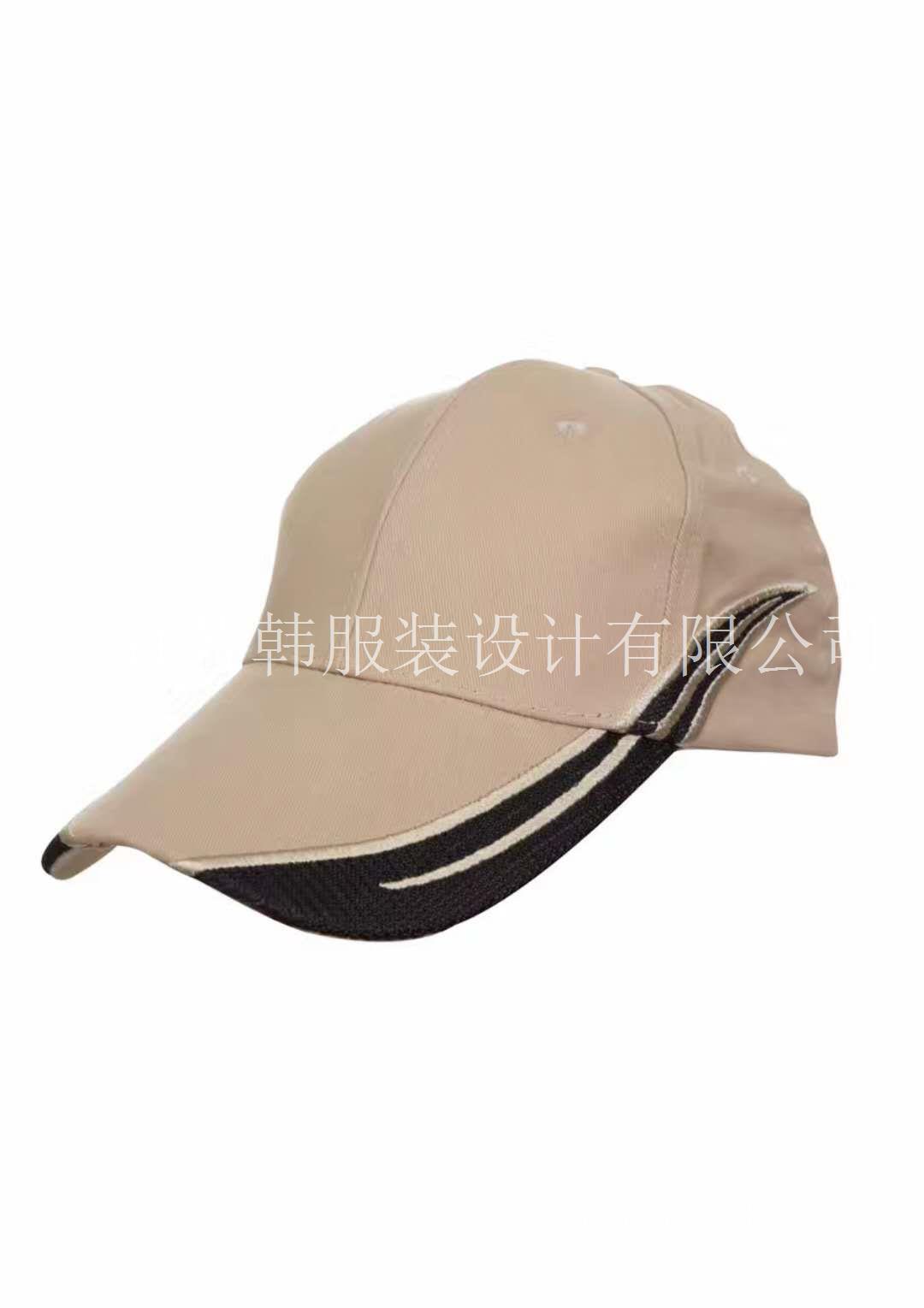 上海帽子订做电话