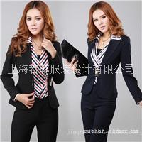 上海女职业装订制