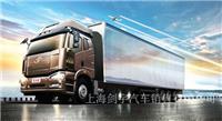 上海解放卡车_解放卡车专卖店