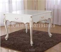 上海雀友麻将桌价格