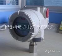 上海温度变送器热线电话