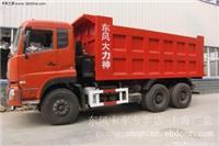 上海东风卡车4S点在哪?
