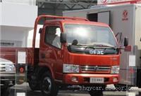 上海东风卡车·热线电话