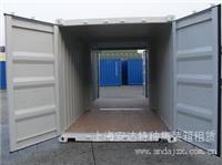上海集装箱厂家-价格
