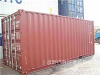 上海集装箱厂家报价