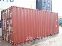上海特种集装箱定做热线