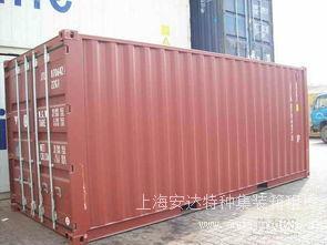 上海特种集装箱定制
