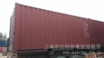 上海特种集装箱低价定做